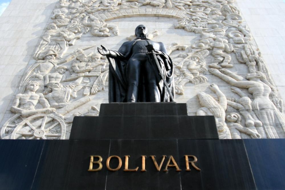 Monumento_a_los_próceres_de_la_independencia,_Bolivar,_Caracas